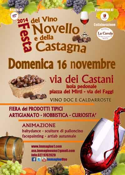 Festa del Vino Novello e della Castagna a Roma