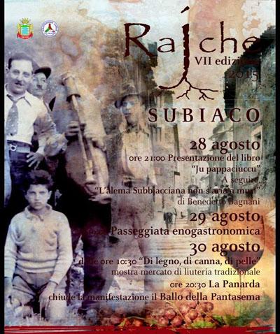 Rajche