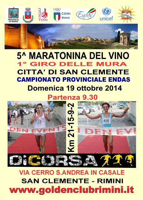 Maratonina del Vino 'Città di San Clemente'